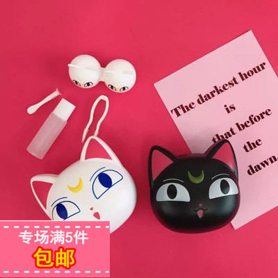日韩可爱少女心露娜猫隐形眼镜盒近视眼镜盒伴侣盒美瞳盒子双联盒 5件包邮(本店5件包邮标识商品都可以)