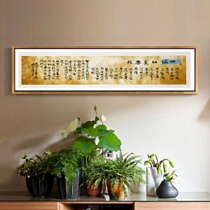 四�x《仁义忠信》杨法孝 中国书协会员 山东书协理事R2751