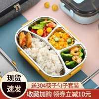 饭盒上班族可爱轻便创意饭菜分隔型三格便当盒套装携带小餐盒学生