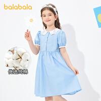 【2件6折价:135.5】巴拉巴拉女童公主裙儿童连衣裙2021新款夏装大童裙子甜美洋气韩版