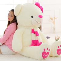 维莱 情侣围巾熊公仔毛绒玩具大号抱抱熊玩偶儿童女生生日礼物 粉红 60cm