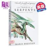 【中商原版】特伦特夫人回忆录02:巨蛇的热带地区 英文原版 Lady Trent Memoirs: The Tropi
