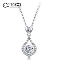 T400日本专利跳舞的石头S925银镶嵌施华洛世奇锆石项链 B2866