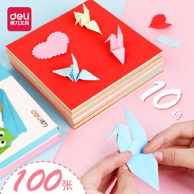 得力彩纸手工纸折纸彩色纸儿童折纸材料彩色硬卡纸正方形彩纸A4粉色复印纸红色打印纸
