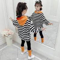 童装2019秋季新款女童条纹套装儿童连帽上衣+长裤女孩两件套