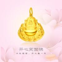 周大福 珠宝首饰弥勒佛足金黄金吊坠(工费:128计价)F159716