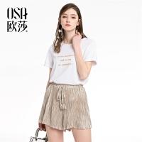 OSA欧莎2018夏装新款女装 系带抽绳休闲短裤B52018