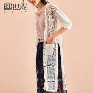 熙世界中长款五分袖宽松开衫女2018夏装新款时尚上衣女装112SW003