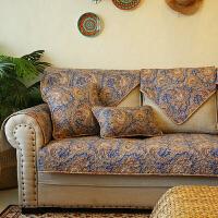 复古几何图案纯棉防滑沙发垫 组合沙发巾 布艺