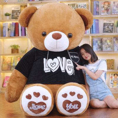 毛绒公仔娃娃送女生 特大号泰迪熊猫公仔抱抱熊布娃娃大狗熊毛绒玩具生日礼物女孩玩偶