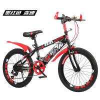 儿童自行车20/22寸8-10-11-12-13岁小学生男孩中大童变速山地单车 黑红