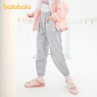 【2件6折价:71.9】巴拉巴拉童装女童裤子儿童运动裤长裤2021新款夏装中大童洋气休闲