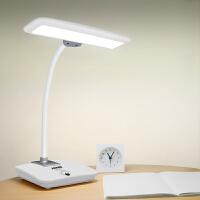泰格信充电小台灯LED护眼灯学习学生宿舍寝室阅读书桌卧室床头灯