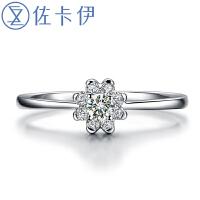 佐卡伊【明月心】白18k金钻戒结婚戒指裸钻石女戒指 定制款
