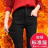黑色打底裤女外穿高腰薄款2018新款韩版显瘦百搭加长小脚铅笔裤女