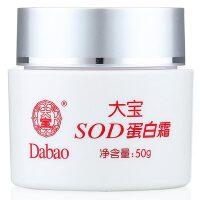大宝SOD蛋白霜 50g