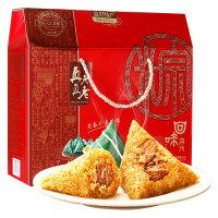 【当当自营】真真老老 端午节粽子礼盒 嘉兴特产内置6枚咸鸭蛋 回味真传1280g