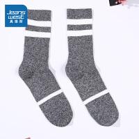 [618提前购专享价:4.9元]真维斯女装 春秋装 休闲间条特织长袜