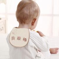 儿童吸汗巾纯棉婴儿垫背巾宝宝幼儿园全棉隔汗巾加大0-1-3-4-6岁