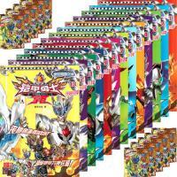 铠甲勇士拿瓦1-13册 雅塔莱斯 燃烧记忆 炸弹案拿瓦全13册儿童卡通动漫图书 套装送卡牌 少年儿童畅销书籍铠甲勇士-