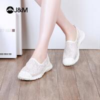 jm快乐玛丽夏季新款蕾丝运动镂空休闲平底一脚蹬女鞋子