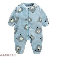 冬季连体衣婴儿珊瑚绒睡衣冬装新生儿衣服冬季3个月哈衣6宝宝外出抱衣秋冬新款