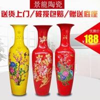 景德镇陶瓷器落地大花瓶中国红色孔雀牡丹花瓶客厅摆件新房礼品瓷SN5206