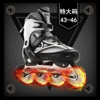大码轮滑鞋旱冰鞋滑冰鞋男女43-46可调直排