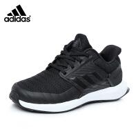 阿迪达斯adidas童鞋17秋季新款跑鞋儿童运动鞋跑步鞋中大童户外休闲鞋男童篮球鞋 一号黑/白(7-13岁可选) CQ1750