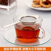 【清仓】欧润哲 304不锈钢滤网茶托架 茶漏茶滤器泡茶器过滤网