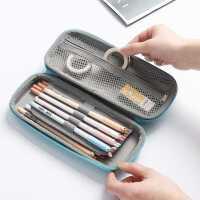 优思居学生文具盒文具袋子大容量铅笔盒橡皮收纳袋笔盒笔袋收纳盒