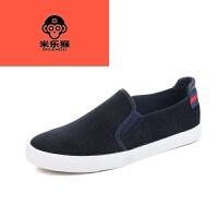 米乐猴 休闲鞋男帆布鞋一脚蹬懒人板鞋老北京布鞋