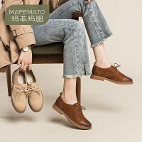 玛菲玛图新款文艺皮鞋复古英伦风女鞋系带单鞋女108-9