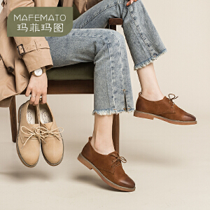 玛菲玛图新款文艺皮鞋复古英伦风女鞋系带单鞋女M1981108T9