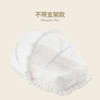 蒙古包蚊帐宝宝蚊帐【睡床专用】婴儿床蚊帐罩可折叠