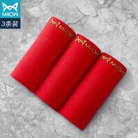 猫人男士内裤 3条装莫代尔本命年大红男士平角裤