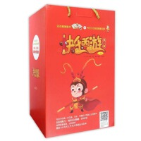 正版全新 快乐西游礼盒装(第1辑 套装共4册 附故事播放器)