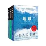 BBC科普三部曲(地球+生命+海洋)
