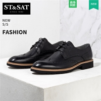 【大牌日3折】St&Sat/星期六秋冬低帮鞋休闲商务男款皮鞋SS83120702