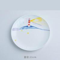陶瓷盘子创意水果碟子圆盘菜盘卡通西餐盘牛排盘家用餐具餐盘