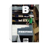 韩国 B-Magazine 杂志 订阅2021年 英文版 Magazine B BRAND BALA