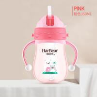 幼儿园水壶 儿童吸管杯宝宝喝水杯带手柄婴儿学饮杯