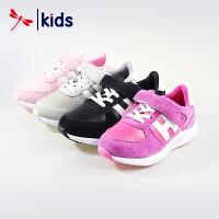 【2件3折到手价:86.7元】红蜻蜓童鞋女童中大童经典款运动鞋