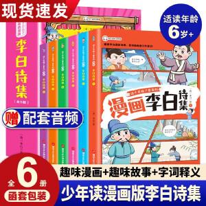 儿童文学名家经典全套10册彩色注音版 一二年级课外读物6-7-8-9-10岁故事书爷爷的小木屋、彩虹国奇遇记等儿童童话故事书