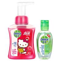 滴露免洗洗手液儿童宝宝可用抑菌洗手液 芦荟50ml*2