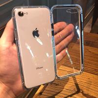 苹果6手机壳6splus玻璃7plus全包8P男女款金属苹果X透明磁吸情侣套