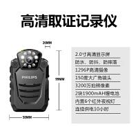 包邮支持礼品卡 Philips/飞利浦 VTR8200 1296P 执法助手 3200W像素 红外 夜视 高清 摄像机