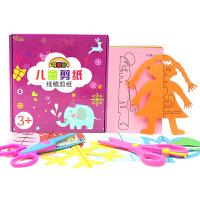 儿童剪纸DIY立体折纸幼儿园手工制作材料3-6岁男女孩折纸大全