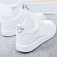 女鞋夏季休闲鞋女新款小白鞋女透气韩版时尚内增高单鞋女鞋舒适系带学生厚底松糕板鞋运动跑步鞋