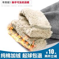 2017季棉裤男士加绒加厚运动裤羊羔绒修身卫裤保暖休闲裤东北 A01 黑色